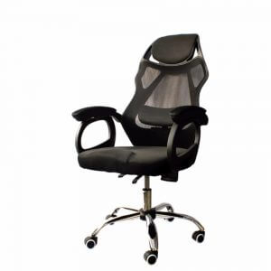 5. Three Trees Relaxing Office Chair