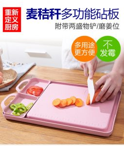 1. Micro Jia Da Kitchen Wheat Home Cutting Board