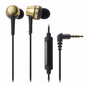 5. Audio-Technica ATH-CKR50IS