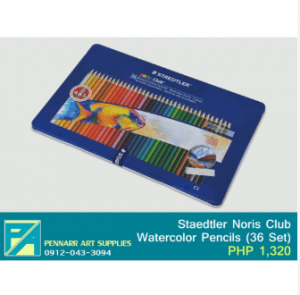 8. Staedtler Noris Club Watercolour Pencils